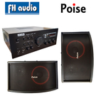 FH audio amplifier X4BT 立體聲擴大機+POISE PS-868 (附遙控器) 工商專用機【免運+3期0利率】
