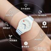 星空手錶女學生韓版簡約休閒大氣小清新百搭櫻花兒童孩可愛電子表 igo電購3C