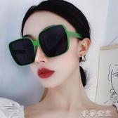 網紅超大框森林綠色墨鏡女圓臉顯瘦森繫太陽鏡網紅韓版潮百搭眼鏡 伊莎gz