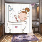 浴簾可愛卡通淋浴簾布浴室洗澡簾衛生間隔斷簾子掛簾加厚防水防黴 台北日光