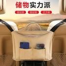 汽車座椅間儲物網兜車載車用置物袋椅背掛袋車內用品多功能收納袋 【618特惠】