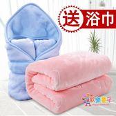 新生兒嬰兒抱毯抱被春秋初生兒寶寶用品毛毯外出包被加厚被子冬季
