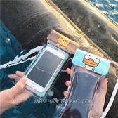 我的卡通防水袋 游泳漂流溫泉超大可愛透明拍照通用套手機防水袋 范思蓮恩