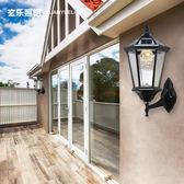 太陽能壁燈戶外過道大門防水庭院室外圍墻走廊陽台墻璧柱子感應燈xw