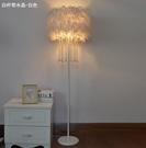 特惠 燈飾網紅白色羽毛水晶立式落地燈客廳書房臥室床頭檯燈【大號帶水晶】