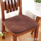 定做冬季加厚防滑毛絨椅子墊海綿辦公室學生坐墊餐椅墊子汽車座墊-享家生活館