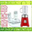 《現貨立即購+贈冰模》OSTER Ball Mason Jar 隨行杯 隨鮮瓶 果汁機 (BLSTMM-BRD / 紅色)