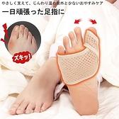 """【Alphax】日本製 遠紅外線拇指外翻紓緩帶 一入 """"百力""""肢體裝具(未滅菌) 腳趾套 分趾套"""