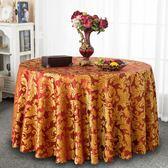 酒店桌布婚慶餐廳飯店茶幾餐桌布客廳圓形大圓桌桌布布藝台布