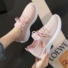 運動鞋 運動鞋女2020新款夏季透氣網面網鞋百搭休閒跑步媽媽鞋老北京布鞋