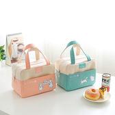 店長推薦加厚裝便當飯盒袋子卡通保溫鋁箔手提媽咪包學生可愛清新午餐包
