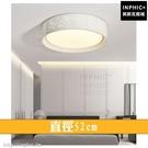 INPHIC-房間現代書房LED燈幾何圓形LED吸頂燈臥室燈簡約兒童房北歐燈具-直徑52cm_heas