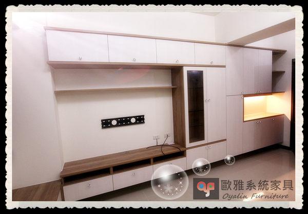 【系統家具】系統家具 系統收納櫃 客廳電視牆收納規劃 玄關造型櫃體收納整合設計