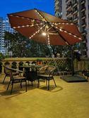遮阳伞 戶外遮陽傘庭院傘露臺室外大太陽能傘帶LED燈羅馬花園大型 莎拉嘿呦