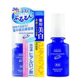 日本 KOSE 高絲 HYALOCHARGE 玻尿酸透潤 美白美容液 50mL ◆86小舖 ◆