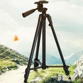 單反相機攝影攝像三角架手機自拍直播支架全景拍攝LB1300【彩虹之家】