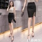 半身裙2020秋季新款設計感性感黑色開叉裙職業一步裙氣質包臀裙潮 自由角落