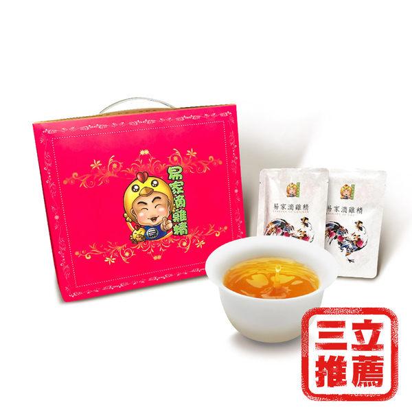 【易家滴雞精】原味滴雞精(1盒/8包)-電電購