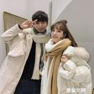 新款情侶圍巾女秋冬季男學生禮物韓版百搭簡...