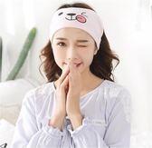 孕婦發帶產后月子帽夏季薄款可愛韓版時尚透氣孕婦頭巾防風 QQ508『優童屋』