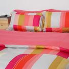 精梳美國棉 6尺 3件式雙人床包組  【清爽格紋-桃紅】台灣精製《Embrace英柏絲》