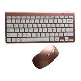 無線鍵鼠套裝 116小鼠標鍵盤巧克力剪刀腳辦公家用筆記本電腦藍igo 3c優購