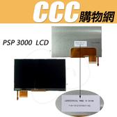 PSP 3007 液晶 3000 液晶螢幕 屏幕 顯示器 維修 零件 更換 夏普 sharp