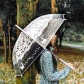 萬聖節大促銷 透明雨傘日系唯美小清新蕾絲印花小貓可愛彎鉤長柄傘女生直柄傘