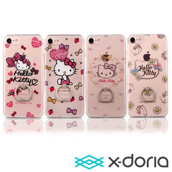 X-doria iPhone 7/8 (4.7吋)律動凱蒂指環支架手機殼