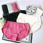 EASY SHOP-樂旅行 中低腰平口褲三件組(繽紛色)