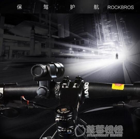 夜騎自行車前燈照明燈山地車強光USB可充電遠射調焦防水手電筒   草莓妞妞