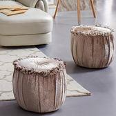 歐式布藝圓凳 客廳矮凳換鞋凳南瓜凳 茶幾凳沙發凳子