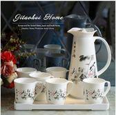 歐式陶瓷冷水壺水杯具套裝創意涼水壺家用耐高溫瓷冷涼水瓶(荷塘清趣-玲瓏款)