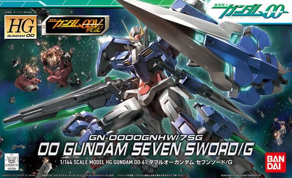 鋼彈模型 HG 1/144 鋼彈 00 七劍型態 TOYeGO 玩具e哥