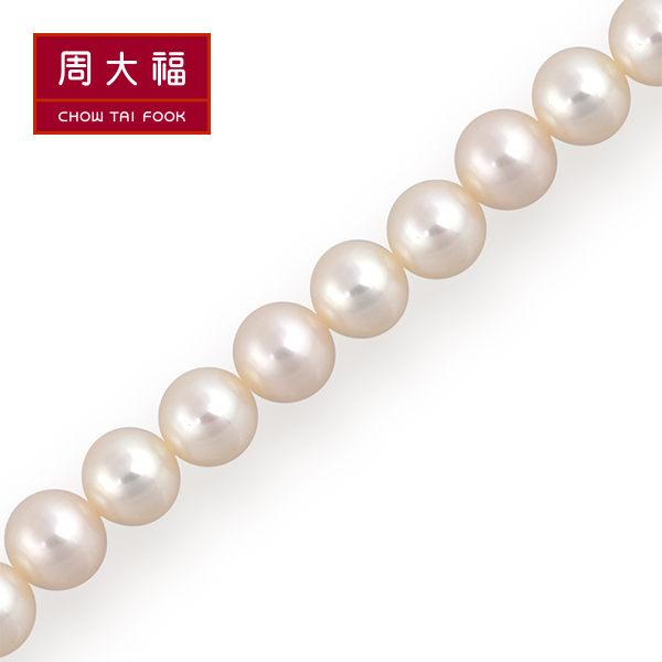 優雅珍珠手環 周大福