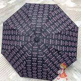 BLACKPINK  LOGO愛心  黑膠遮陽傘 折傘 雨傘 摺疊傘E799-D【玩之內】韓國 JENNIE JISOO LISA ROSE