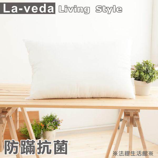 台灣精製防蹣抗菌枕(1入)
