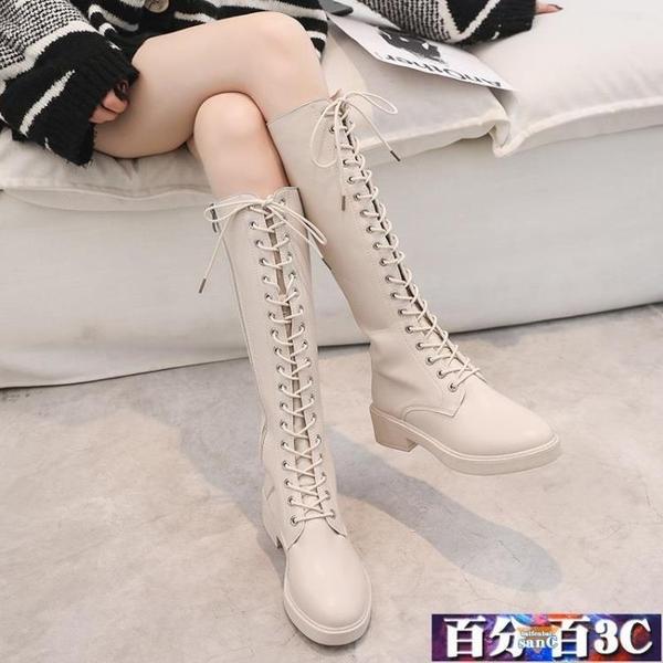 長筒馬丁靴女2020秋冬新款英倫風綁帶騎士靴平底時尚米白色女靴潮 百分百