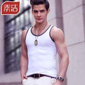 男士背心夏季純棉彈力緊身打底韓版潮流修身型健身運動青年背心男