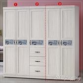 【水晶晶家具/傢俱首選】CX1226-3密卡登2.5*6.5呎白橡色單抽衣櫃《No.3‧單只》