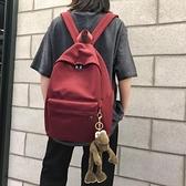 後背包/書包 後背包女新款 時尚書包女韓版高中ins風超火的背包百搭小清新  夏季新品