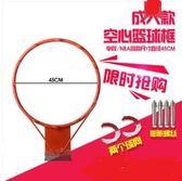 籃球架戶外籃球架成人家用訓練籃球框掛式青少年室內籃圈兒童籃筐   color shopYYP