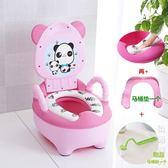 坐便器加大男女童卡通兒童坐便器寶桶嬰幼兒尿便盆小孩廁所1-3-6歲 igo父親節禮物