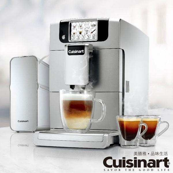 加贈精品咖啡豆2磅+咖啡杯【Cuisinart 美膳雅】全自動義式濃縮咖啡機 EM-1000TW