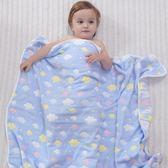 兒童空調被純棉紗布蓋毯抱被吸水