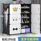 鞋架簡易防塵鞋架多層家用經濟型大容量省空間塑料鞋櫃放門口收納神器【快速出貨】