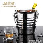 商用專用不銹鋼虎頭冰桶 酒吧KTV吐酒香檳啤酒紅酒裝冰大容量桶 WD 遇見生活