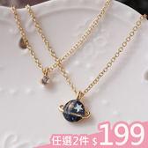 現貨-項鍊-夢幻魅惑藍星球水鑽雙層項鍊 Kiwi Shop奇異果0808【SVC2889】