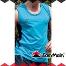 【EasyMain 衣力美 男 排汗快乾運動背心《藍》】VE17017/機能上衣/透氣休閒T恤/無袖排汗衣