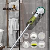 多功能無線電動清潔刷地板刷家用地磚瓷磚浴室浴缸長柄硬毛刷神器LX 限時熱賣